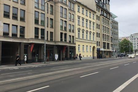 Wohnen am Naturkundemuseum (604) - Condominium