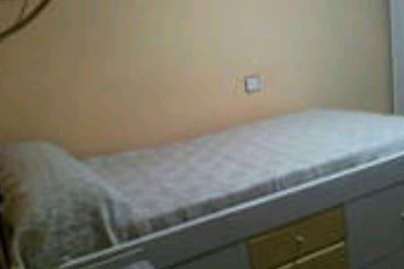 Habitación individual SONORAMA - Lägenhet