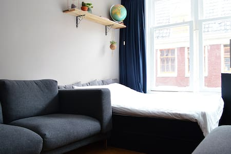 Bright and cozy 'Jordaan' studio apmnt in centre! - Apartment