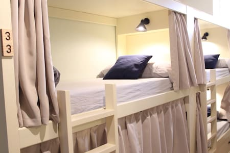 Relax And Enjoy In Cute Room