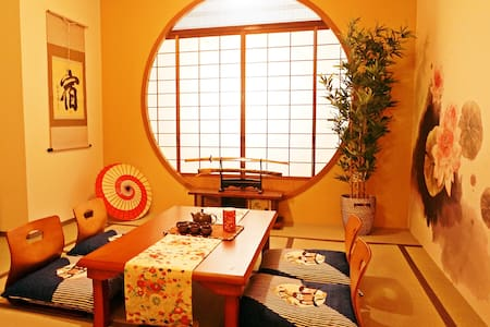 SHINJUKU 4min, 2 Bedrooms, Free Portable Wi-Fi - Nakano-ku - Appartement