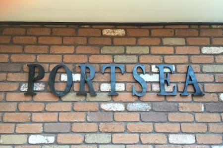 PORTSEA -The Deck - Portsea - Haus