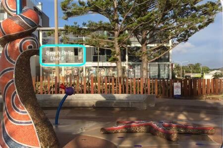 BeachBelle - Waterpark/MainBeach - Yeppoon - Apartment