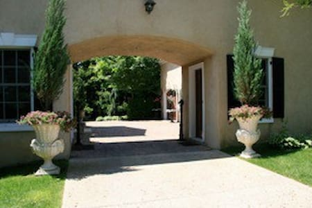 Luxury Apartment/Carriage House-Old New Castle DE - New Castle - Daire