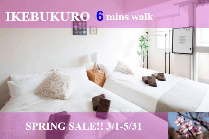 FF92 6min to Ikebukuro!/6min walk to stn/Wi-Fi