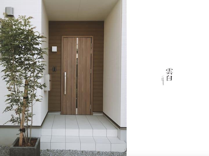 【雲白】日本生活感的家