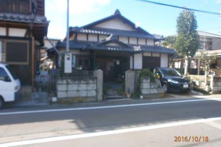 NISIYUKIの家 JR京都駅から1時間弱 JR安曇川駅から徒歩2分の古民家  - Takashima-shi - Talo