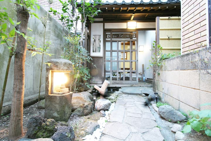 Entire House in Meguro w/ Free Pocket wifi! #13