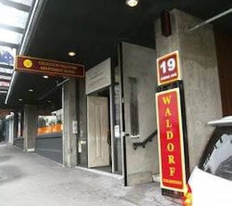 Nice place in Auckland CBD - Auckland