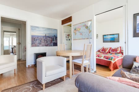 Cosy 2-Bedroom Downtown Paris Bercy - Paris - Apartment