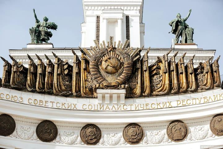 VDNKh Main Entrance