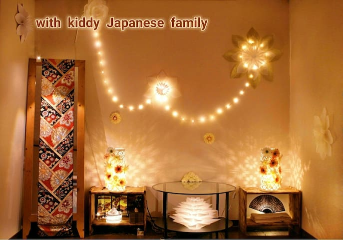 With Japanese host family :*★Private room P-WiFi E - Shinjuku-ku - Casa