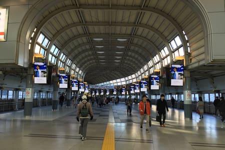 10mins to Shinagawa st/Directly Shinkansen,airport - 品川区 - Appartement