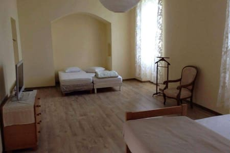 un rêve réalisée - Lurbe-Saint-Christau - 古巴家庭旅馆(Casa particular)