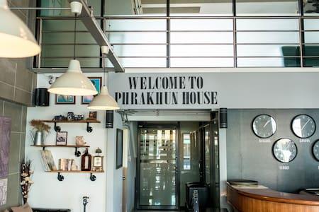 Phrakhun House Ayutthaya - Phra Nakhon Si Ayutthaya