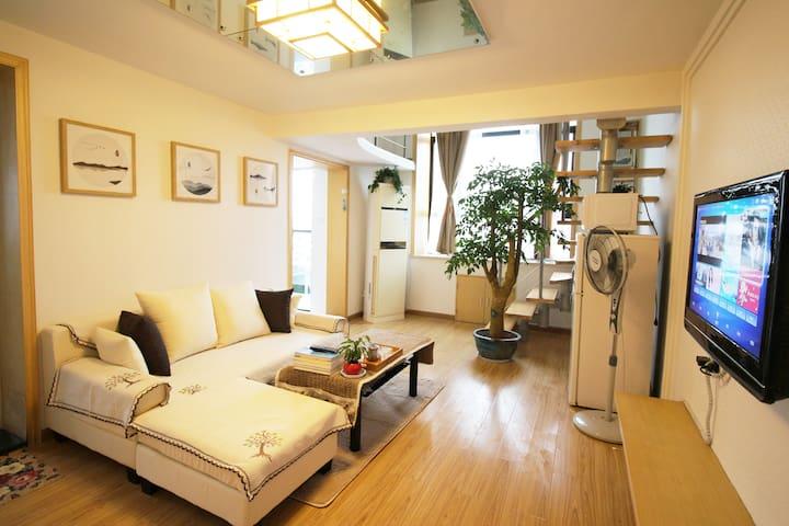 老租界-江汉路步行街地铁口-复式温馨舒适2居 - Wuhan - Apartment