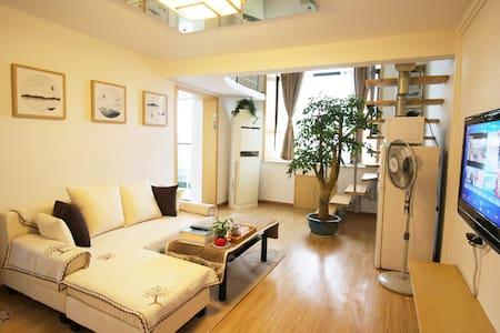 老租界-江汉路步行街地铁口-复式温馨舒适2居 - Wuhan - Wohnung