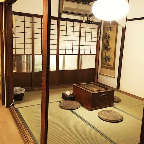 private Japanese tatami room - Nara - House