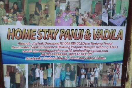 Home Stay Panji & Vadila