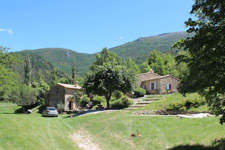 Maison ancienne en Drôme Provençale - Drôme