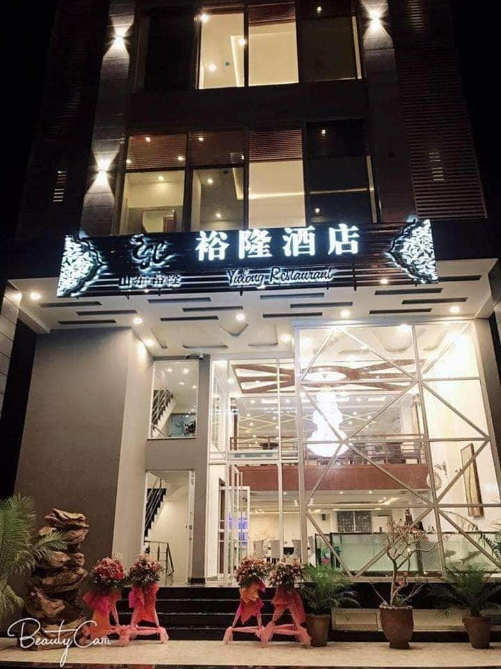 Shandong Yulong Hotel