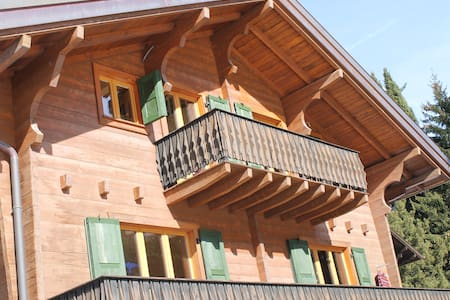 Appartement with an amazing vue in Champéry - Champéry