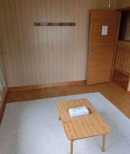 白神山地・青池・Located 10 stops north of Akita St - Odate - Casa