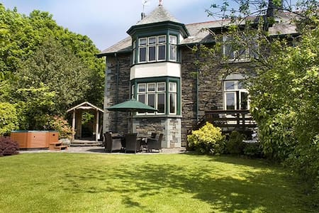 5 star gold property - Bracken Howe, Ambleside - Ambleside