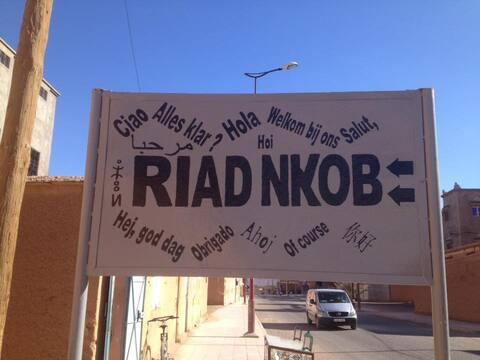 Riad Nkob