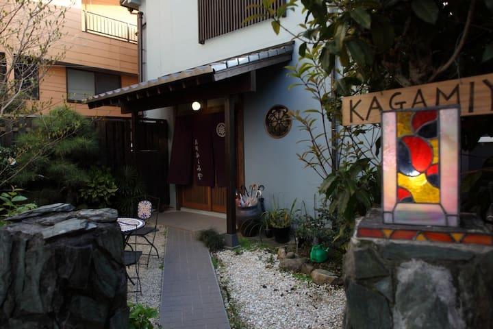 Nagasaki Kagamiya Male dormitory (Japanese style)