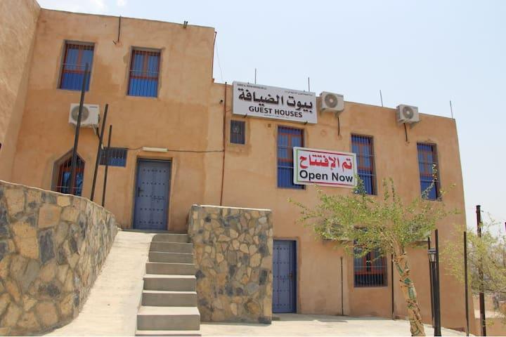 Durrat Almisfah Heritage Inn