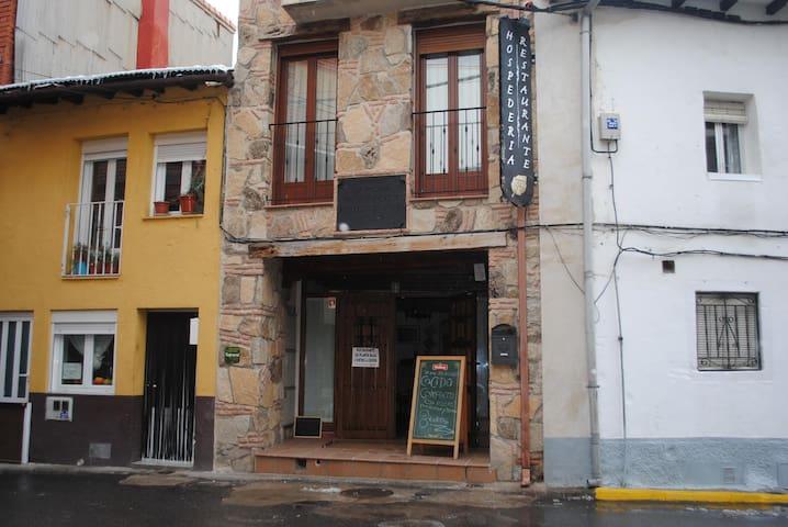 Casa Rural - Hospedería Tía María- Navidad 2019