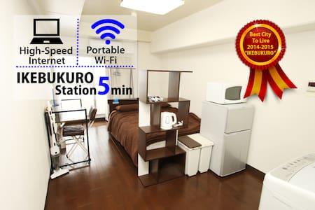 06. 5min from Sta.Internet&WiFi for Biz - Toshima-ku