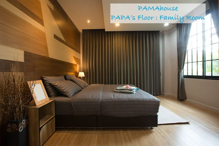 PAMAhouse : Family room (2 bedrooms, 1 bathroom)