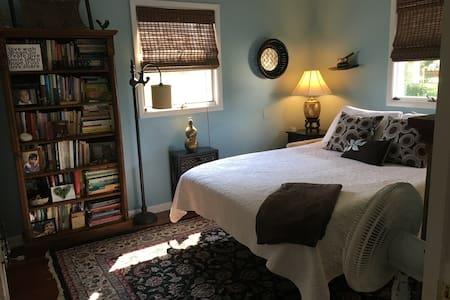 Comfortable & Cozy Private Room - Rehoboth Beach