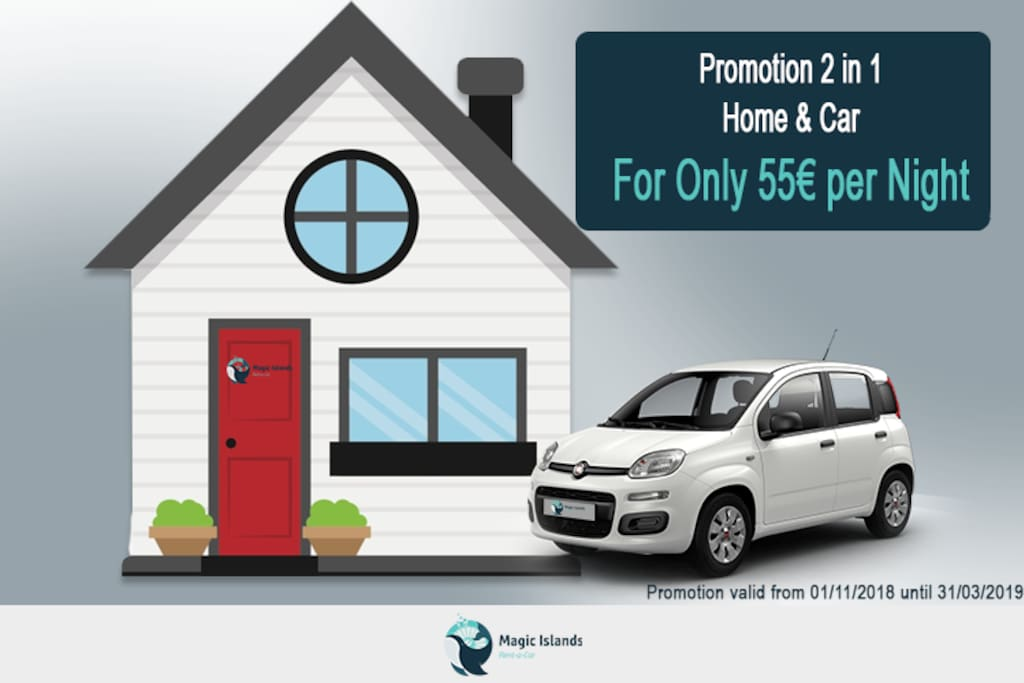 Promotion House + Car