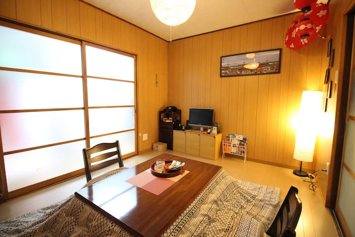 5min to JR-Otsu sta/2sta to Kyoto/2BR/Free Wifi