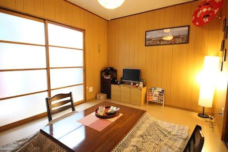 5min to JR-Otsu sta/2sta to Kyoto/2BR/Free Wifi