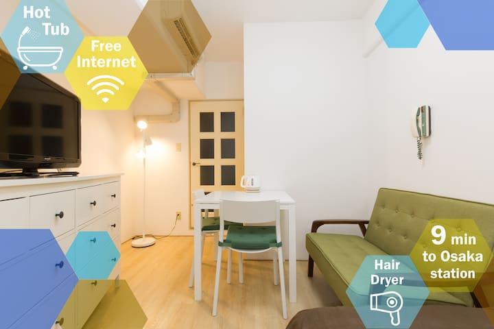1 bedroom apt nr Hommachi Sta Easy Access WiFi - Chuo-ku  - Apartment