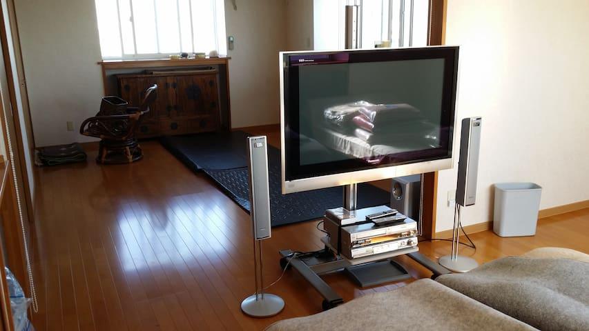 リビングルームとベッドルームワンルームで布団を敷けば人数は何人でも。 - Hachinohe-shi - Maison