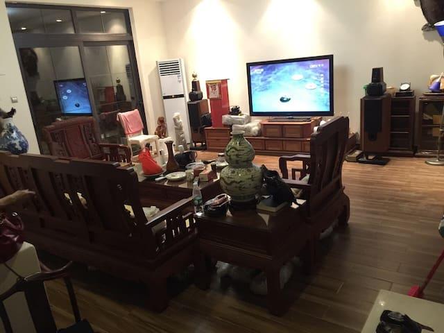 中国美林湖瀛瀛文化屋 - Qingyuan - Casa a schiera