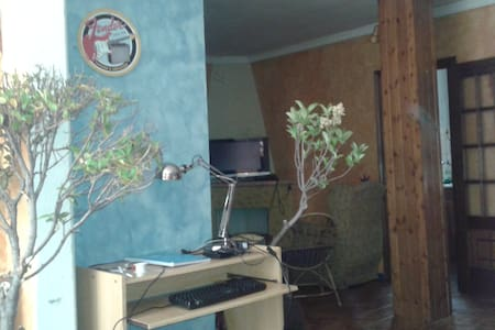 Amplia habitacion ubicacion centrica - Getafe