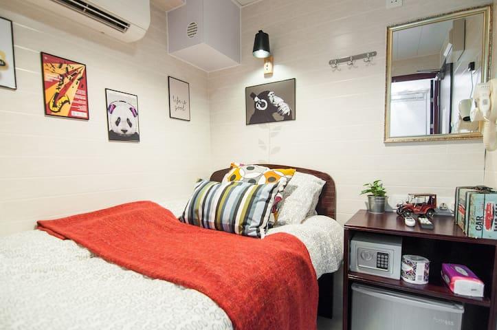 new 2 Cozy - 尖沙咀地鐵站舒適單人獨立浴室房