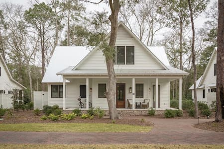 Luxury Cottage with Concierge - Bluffton - House