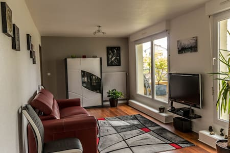 Très bel appartement calme, lumineux avec terrasse - 斯特拉斯堡 - 公寓