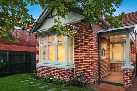 Elwood/ St Kilda new modern home - Elwood - Ház