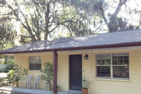 Private 2 Bedroom Apartment - New Port Richey - Lakás