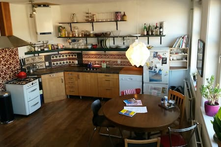 Lovely apartment near Westerpark - Amsterdam - Appartement