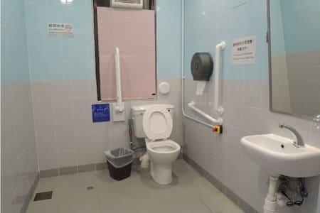 清华园小公寓 - Kondominium