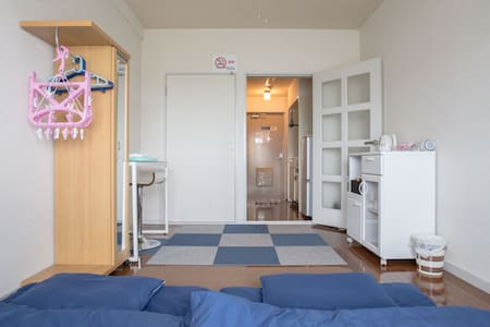 嵐山305 Free 3bicycles & wifi Near Arashiyama - Kyoto-city - Apartment